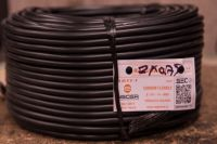 CABLE H05VV-F 2 x 0.75