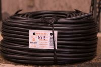 CABLE H05VV-F 4 x 1.5