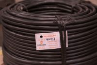 CABLE H05VV-F 4 x 2.5