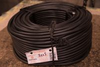 CABLE H05VV-F 3 x 1.5